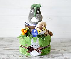 トトロのおもちゃ&タオル付きおむつケーキ